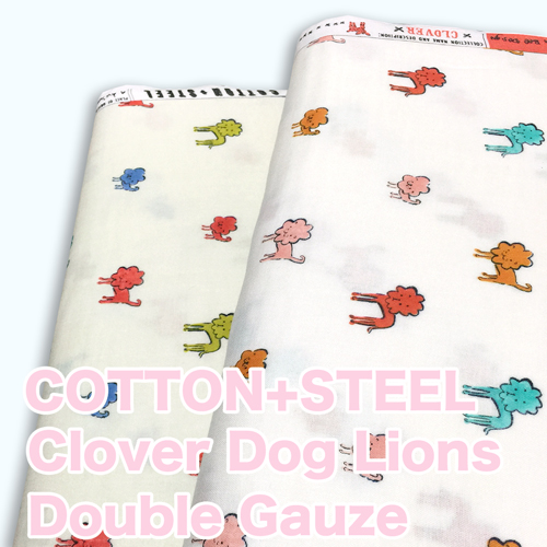 Wガーゼ Clover Double Gauze Dog Lions