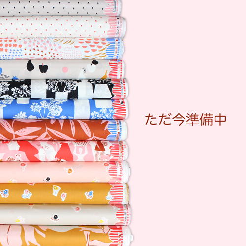 ただ今準備中!Cloud9 Fabrics To Market, To Market Collection