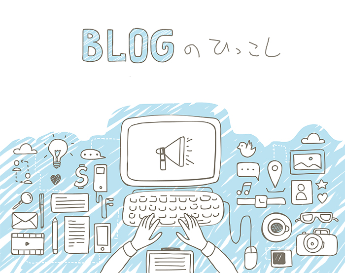 ブログのお引っ越し JUGEMからWordPressへ