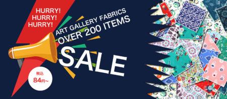 ART GALLERY FABRICS セール