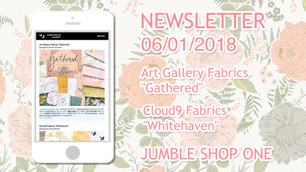 販売開始 Art Gallery Fabrics Gathered Collection