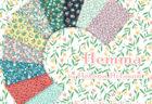 Felicity Fabrics Hemma Collection by Helena Nilsson