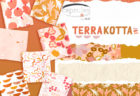 Art Gallery Fabrics Terra Kotta Collection by AGF Studio