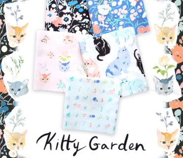 Birch Fabrics Kitty Garden Collection by Jenny Ronen